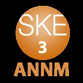 SKE48のオールナイトニッポンモバイル第3回