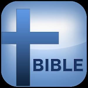 书籍の新改訳聖書 お試し版 LOGO-記事Game