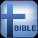 新改訳聖書 お試し版