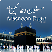 Masnoon Duas with Audio