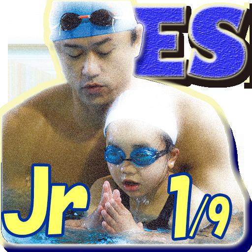ジュニア水泳基礎編 1/9 運動 LOGO-玩APPs