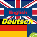 English German Trainer 2400 logo