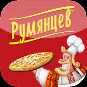 """Пироги и пицца """"Румянцев"""""""