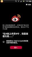 Screenshot of 美之传承