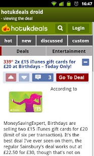 HotUKDeals DROID - screenshot thumbnail