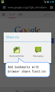 Bookmark Folder Screenshot 5