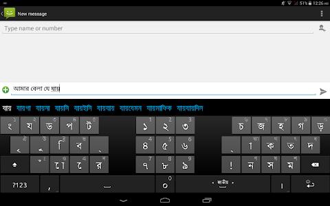 Ridmik Keyboard – Write in Bangla & English seamlessly with Ridmik