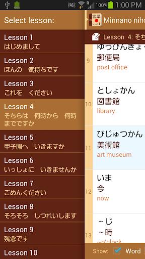 Learn japanese-Minnano nihongo