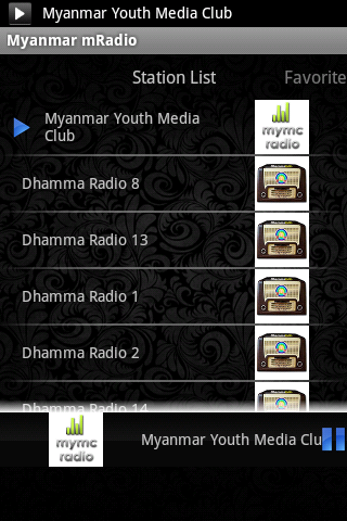 New Myanmar mRadio