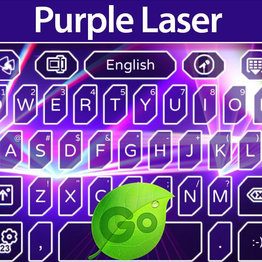 GOのキーボードの紫レーザー 娛樂 App LOGO-APP開箱王