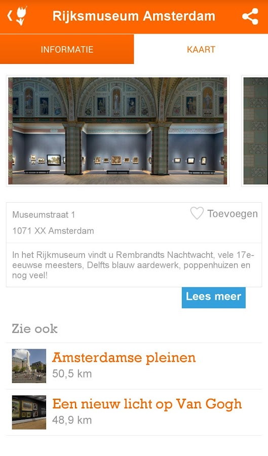 Visit Holland: screenshot