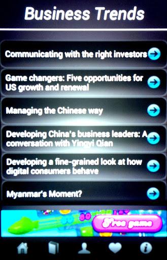 玩商業App|Business Trends免費|APP試玩