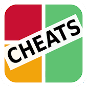 Guess The Brand Cheats