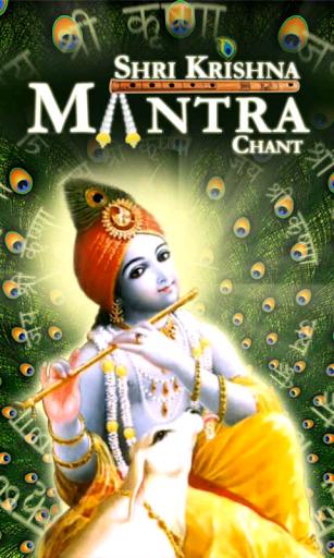 Krishna Mantra