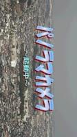 Screenshot of Easy Panorama Camera Pro