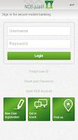 Screenshot of AlAhliMobile