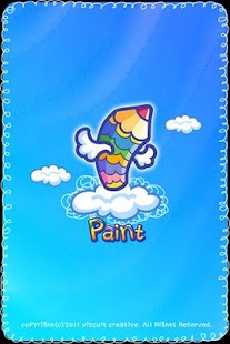 Paint Study_Lite (for kids) - screenshot thumbnail