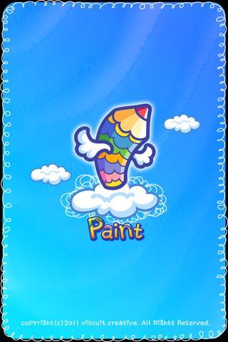 Paint Study_Lite (for kids) - screenshot