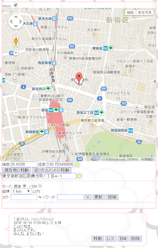 まぷりん(仮) 地図コミュニケーションSNS