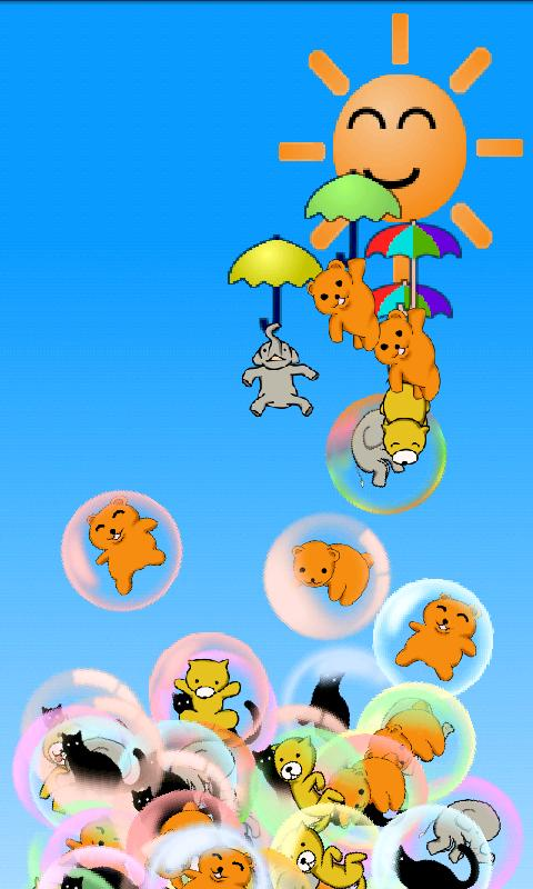 Animal bubble (for Infant)- screenshot