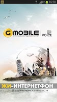 Screenshot of G-Mobile