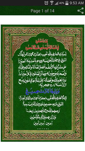 Badr-AlSaod