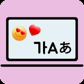 Emoticon Display