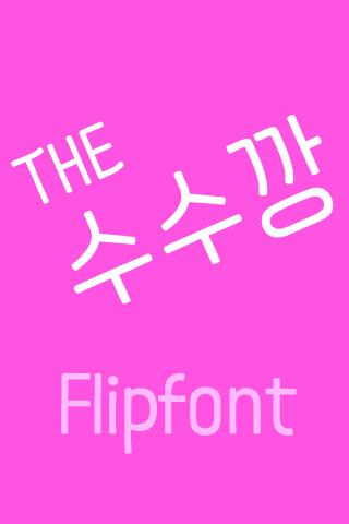 THESusukang™ Korean Flipfont