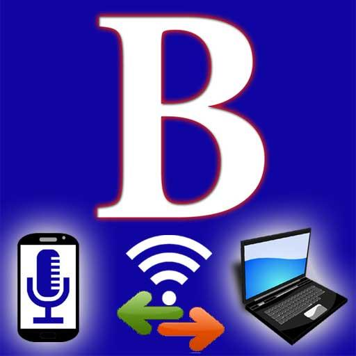 Braina PC Remote Voice Control Android APK Download Free By Brainasoft
