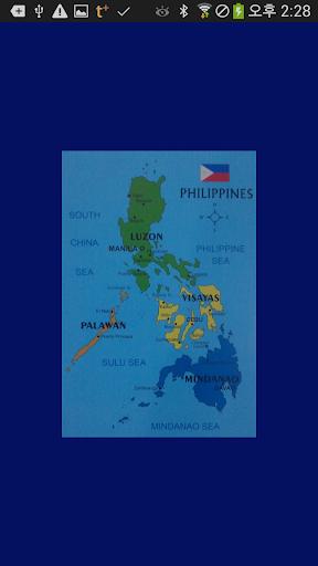 필리핀 세부아노 비사야 한국어 사전