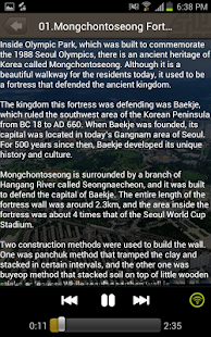 Baekje History Tour - screenshot thumbnail