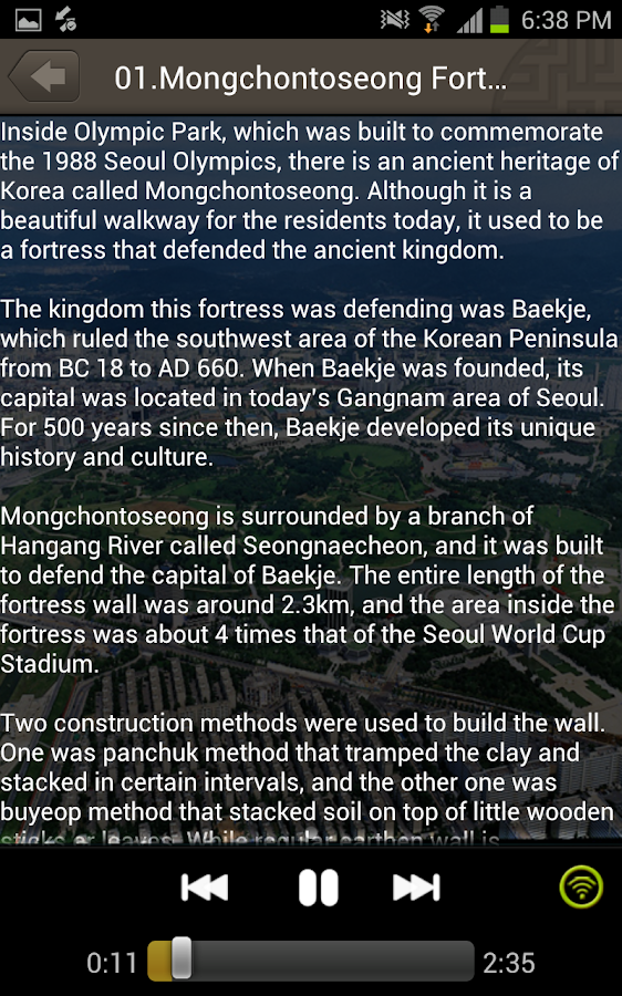 Baekje History Tour - screenshot