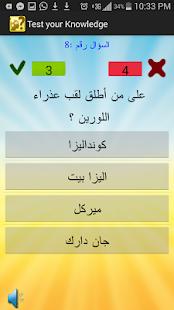 لغز وكلمة - شغل عقلك؟ screenshot