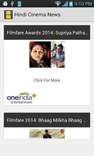 Hindi Cinema News