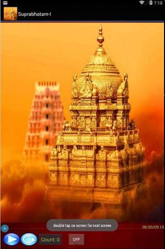 Suprabhatam II