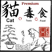 Cat Toxic Food [Premium]