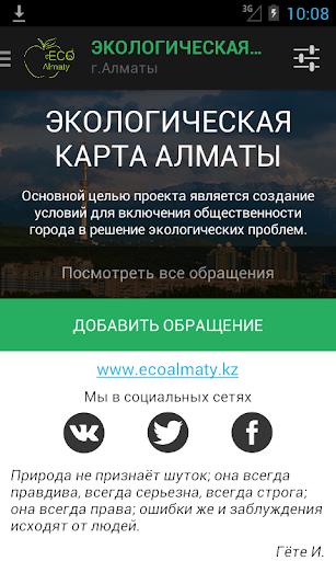 EcoAlmaty