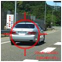覆面パトカー判定アプリ(200系クラウン)