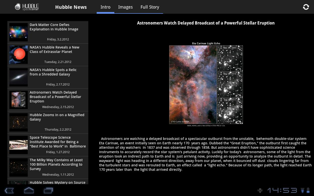 Hubble Space Center - screenshot