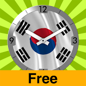 South Korea Analog Clock Lite