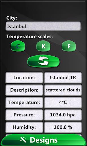 イスラム教時計天気ウィジェット