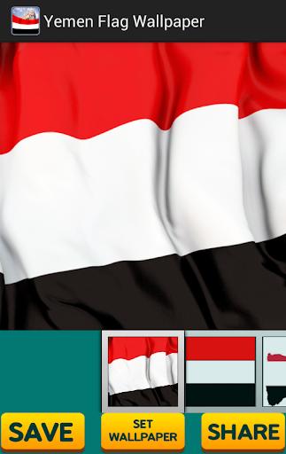 科学の背景イエメン