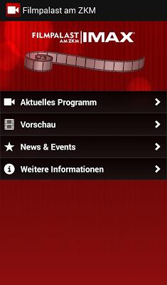 Filmpalast am ZKM - screenshot