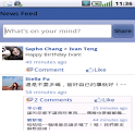 NewsFeed for Facebook icon