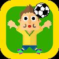 Run Ronaldinho football game! 1.0 icon