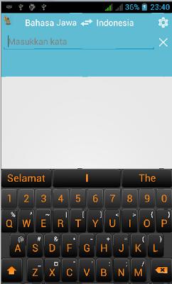 Kamus Jawa - screenshot