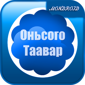 Оньсого таа��ар for PC and MAC