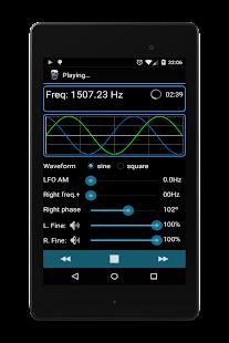 Frequency Sound Generator- screenshot thumbnail