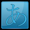 Simple Japanese Gojuon icon