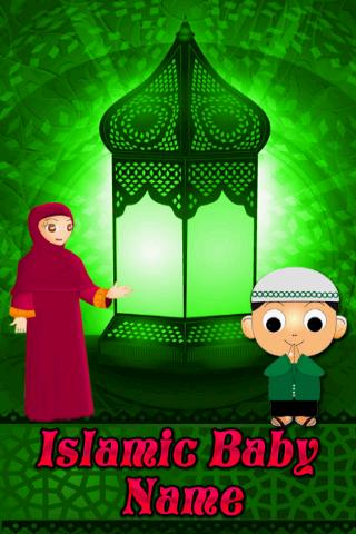 Islamic Name